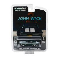 John Wick Chapter 2 1970 Chevrolet Chevelle SS 396 1:64 Série 18 Greenlight Hollywood Collectibles 44780-F
