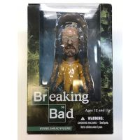 Breaking Bad BoobleHead - Walter White