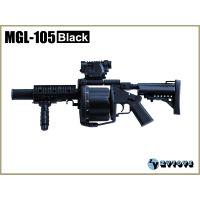 MGL-SHORT (noir) fusil pour figurine 12 po Zy Toys 8020