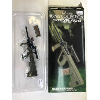 Arms Collection Steyr Aug 1:6 01 Modèle Laser Pointer AoshimaArms Collection Steyr Aug 1:6 01 Modèle Laser Pointer Aoshima