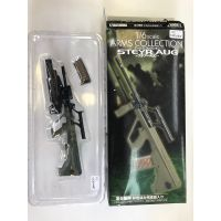 Arms Collection Steyr Aug 1:6 02 Modèle Grenade Launcher Aoshima