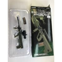 Arms Collection Steyr Aug 1:6 04 Modèle Night Vision Scope Aoshima