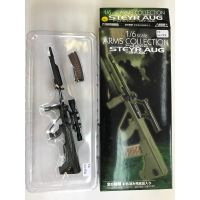 Arms Collection Steyr Aug 1:6 06 Modèle Sniper avec Heavy Barrel Aoshima