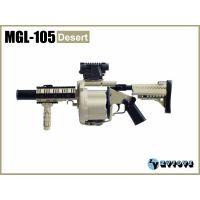 MGL-105 (sable) fusil pour figurine 12 po Zy Toys 8020