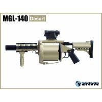MGL-140 (sable) fusil pour figurine 12 po Zy Toys 802