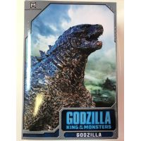 Godzilla King of the Monsters 7 pouces - Godzilla (12 pouces de long) NECA