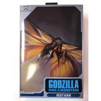 Godzilla King of the Monsters 7 pouces - Mothra NECA