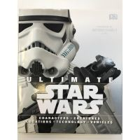 Ultimate Star Wars Characters Creatures Locations Technology Vehicles HC DK