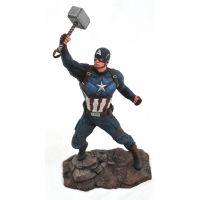 Marvel Gallery Avengers Endgame Captain America PVC Diorama 9-inch Diamond Select