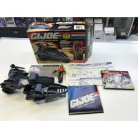 GI Joe 1990 Cobra Overlord's Dictator with Overlord Figure (Used, Complete) Sell is Final Sold in Store Only