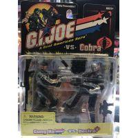 GI Joe VS Cobra GungHo VS Destro (2001) Hasbro C-001B