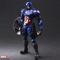 Captain America 6-inch Action figure Square Enix 906762