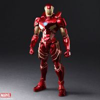 Iron Man 7-inch Action Figure Square Enix 906760