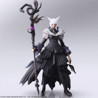 Final Fantasy XIV Y'shtola 6-inch figure Square Enix 906659