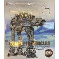 Star Wars Complete Vehicles 2013 Edition HC ISBN 978-1-4654-0874-7