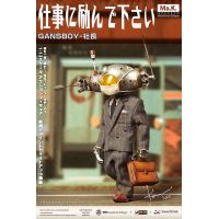 Gans Boy 1:12 scale figure Damtoys 907484