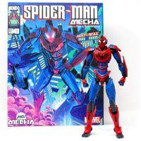 Spider-Man Mecha 10-inch Collectible Figure Mondo 907975