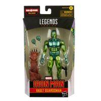 Marvel Legends 6-inch scale action figure Series Vault Guardsman (BAF Ursa Major) Hasbro