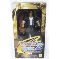 Capcom VS SNK 2 Millionaire Fighting 2001 Kyo figurine High Dream