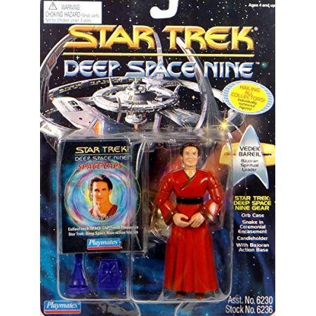 Star Trek Deep Space Nine Vedek Bareil Playmates Toys 6236