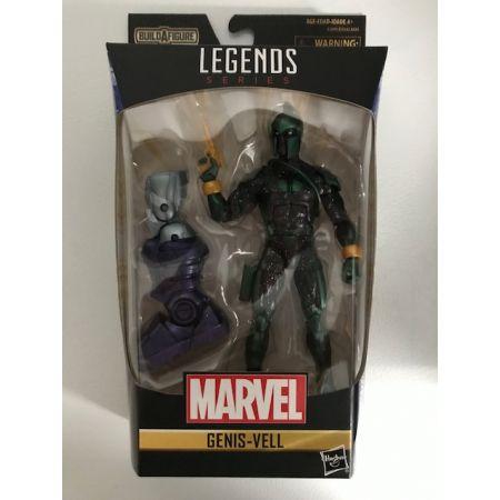 Marvel Legends Captain Marvel Kree Sentry BAF - Genis-Vell