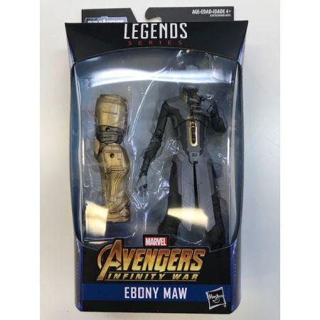 Marvel Legends Avengers Thanos (2 Ver.) BAF Series - Ebony Maw