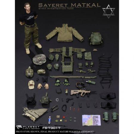 Sayeret Matkal Syria Investigation Team 1:6 figure Flagset FS-73017