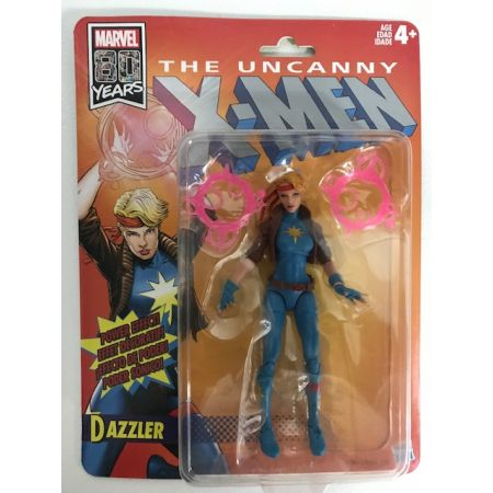 Marvel Legends X-Men Retro Wave 1 Hasbro - Dazzler