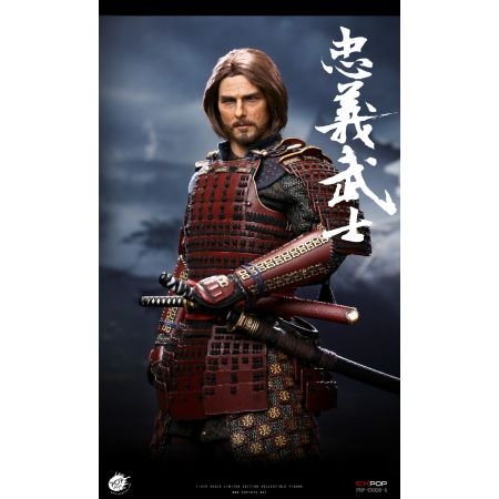 Devoted Samurai Version de Luxe figurine 1:6 POPTOYS EX026-B
