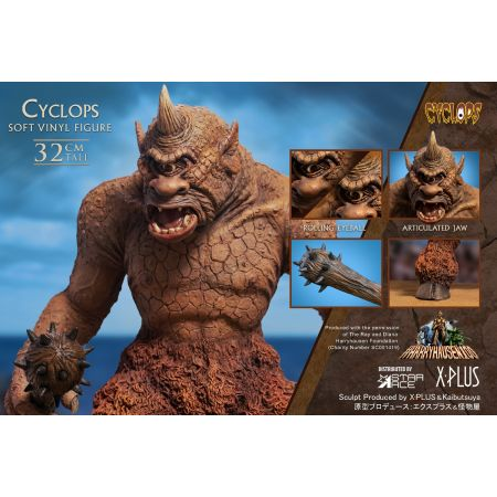 Cyclops 30cm Soft Vinyl Series statue REGULAR VERSION Star Ace SA9021