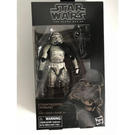 Star Wars Solo: A Star Wars Story The Black Series 6-Inch - Stormtrooper (Mimban) Exclusive
