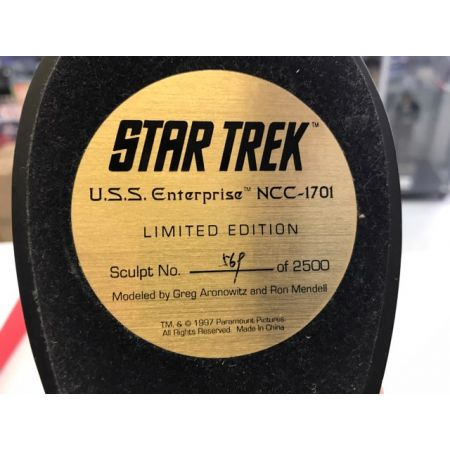 Star Trek USS Enterprise NCC-1701 Spaceship