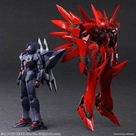 Xenogears Weltall-Id Action Figure Square Enix 909480