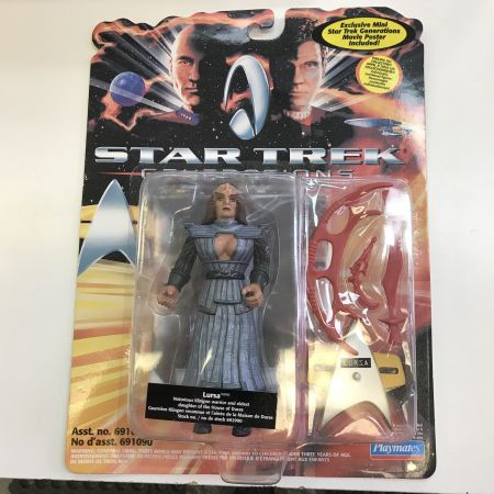 Star Trek Generations Lursa figurine Playmates